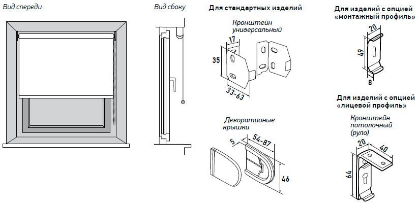 Пластиковые окна в новосибирске, цены на установку окон в